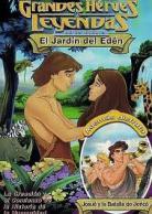 Pel culas cristianas animadas ipuic segunda sede ibague for Adan y eva en el jardin