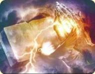 La verdad acerca del Espiritu Santo